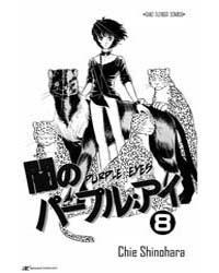Yami No Purple Eye 28 Volume Vol. 28 by Chie, Shinohara