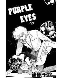 Yami No Purple Eye 36 Volume Vol. 36 by Chie, Shinohara