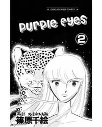 Yami No Purple Eye 5 Volume Vol. 5 by Chie, Shinohara