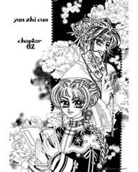 Yan Zhi Cuo 2 Volume No. 2 by Gui Xiu, You