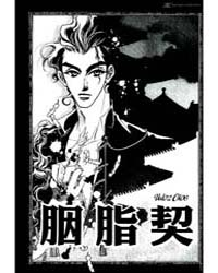 Yan Zhi Cuo 6 Volume No. 6 by Gui Xiu, You