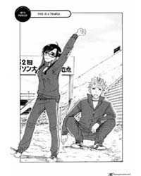 Yankee-kun to Megane-chan 18: This is a ... Volume Vol. 18 by Yoshikawa, Miki