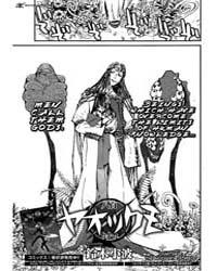 Yaotsukumo 8: the Mockery of a God Volume No. 8 by Sanami, Suzuki