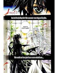 Yasashii Ryuu No Koroshikata 1 Volume Vol. 1 by Tsumori, Tokio