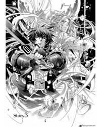 Yasashii Ryuu No Koroshikata 3 Volume Vol. 3 by Tsumori, Tokio