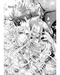 Yasashii Ryuu No Koroshikata 7 Volume Vol. 7 by Tsumori, Tokio