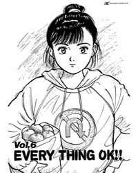 Yawara! 51 Everything Ok! Volume No. 51 by Naoki, Urasawa