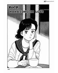 Yawara! 9 Kazamatsuri in Love Volume No. 9 by Naoki, Urasawa