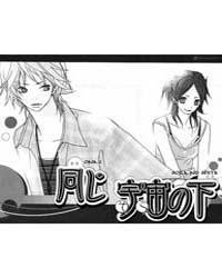 Yoakemae 2 Volume Vol. 2 by Touko, Minami