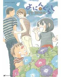Yoningurashi 44 Volume Vol. 44 by Yumi, Unita