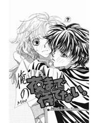 Yoru Made Matenai 3: Rose Person Volume Vol. 3 by Oota, Saki