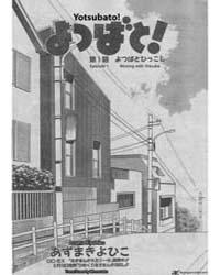 Yotsubato! 1 Volume Vol. 1 by Kiyohiko Azuma