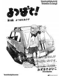 Yotsubato! 16 Volume Vol. 16 by Kiyohiko Azuma