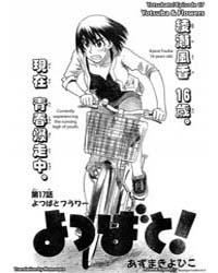 Yotsubato! 17 Volume Vol. 17 by Kiyohiko Azuma