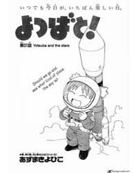 Yotsubato! 31 Volume Vol. 31 by Kiyohiko Azuma