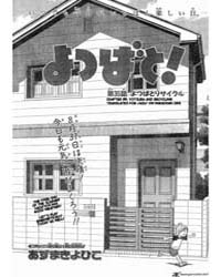Yotsubato! 35 Volume Vol. 35 by Kiyohiko Azuma
