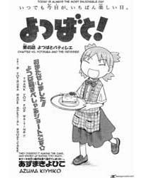 Yotsubato! 45 Volume Vol. 45 by Kiyohiko Azuma