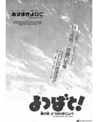 Yotsubato! 47 Volume Vol. 47 by Kiyohiko Azuma