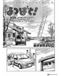 Yotsubato! 48 Volume Vol. 48 by Kiyohiko Azuma