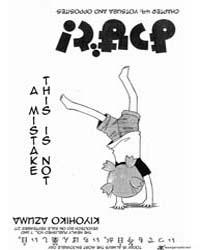 Yotsubato! 49 Volume Vol. 49 by Kiyohiko Azuma