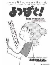 Yotsubato! 50 Volume Vol. 50 by Kiyohiko Azuma