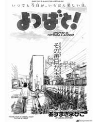 Yotsubato! 55 Volume Vol. 55 by Kiyohiko Azuma