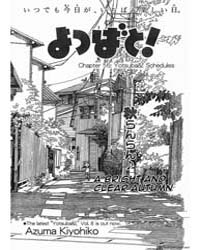 Yotsubato! 56 Volume Vol. 56 by Kiyohiko Azuma