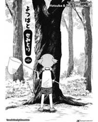 Yotsubato! 6 Volume Vol. 6 by Kiyohiko Azuma
