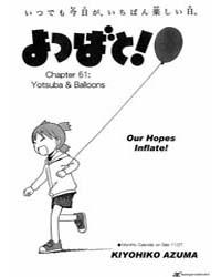 Yotsubato! 61: 61 Volume Vol. 61 by Kiyohiko Azuma