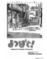 Yotsubato! 64: Yotsuba and Pancakes Volume Vol. 64 by Kiyohiko Azuma