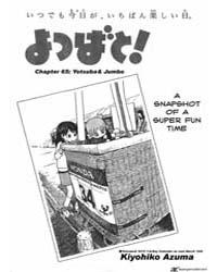 Yotsubato! 65: Yotsuba and Jumbo Volume Vol. 65 by Kiyohiko Azuma