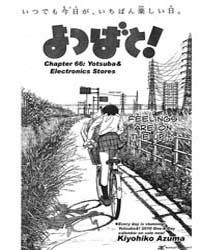 Yotsubato! 66: Yotsuba and Electronic St... Volume Vol. 66 by Kiyohiko Azuma