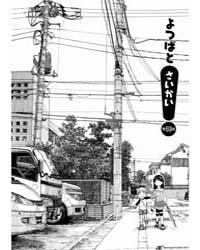 Yotsubato! 69 Volume Vol. 69 by Kiyohiko Azuma