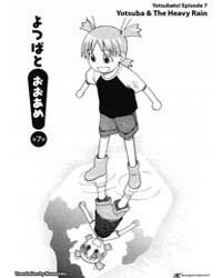 Yotsubato! 7 Volume Vol. 7 by Kiyohiko Azuma