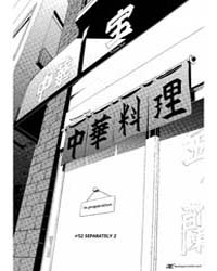 Yozakura Quartet 52: Seperately 2 Volume Vol. 52 by Yasuda, Suzuhito