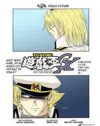 Yu-gi-oh! Gx 24: Asuka Vs Rabb Volume Vol. 24 by Takahashi, Kazuki