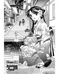 Yume De Aetara 11 : Evening Face Volume Vol. 11 by Yamahana, Noriyuki