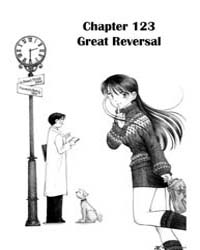 Yume De Aetara 123 : Great Reversal Volume Vol. 123 by Yamahana, Noriyuki