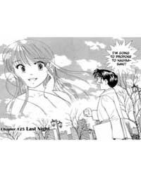 Yume De Aetara 125 : Last Night Volume Vol. 125 by Yamahana, Noriyuki