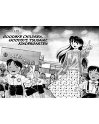 Yume De Aetara 139 : Goodbye Children, G... Volume Vol. 139 by Yamahana, Noriyuki