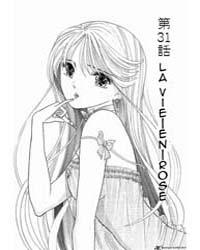 Yume De Aetara 31 : La Vie En Rose Volume Vol. 31 by Yamahana, Noriyuki