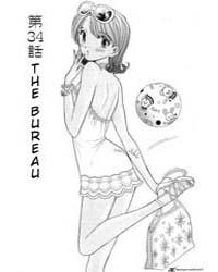 Yume De Aetara 34 : the Bureau Volume Vol. 34 by Yamahana, Noriyuki
