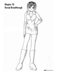 Yume De Aetara 72 : Forced Breakthrough Volume Vol. 72 by Yamahana, Noriyuki