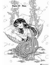 Yume De Aetara 84 : Mama Volume Vol. 84 by Yamahana, Noriyuki