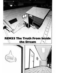 Yumekui Merry 33: Rem 33 the Truth from ... Volume Vol. 33 by Ushiki, Yoshitaka