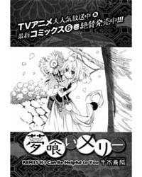 Yumekui Merry 35: Rem 35 If I Can Be Hel... Volume Vol. 35 by Ushiki, Yoshitaka