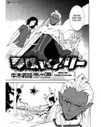 Yumekui Merry 38: Rem 38 What the Smoke ... Volume Vol. 38 by Ushiki, Yoshitaka