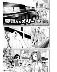 Yumekui Merry 40: Rem 40 Mutual Feelings Volume Vol. 40 by Ushiki, Yoshitaka