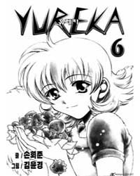 Yureka 34 Volume Vol. 34 by Hee-joon, Son