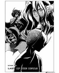Yureka : Issue 59: Last of the Devas Volume No. 59 by Hee-joon, Son